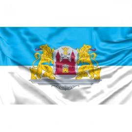Rygos vėliava