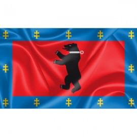 Telšių apskrities vėliava