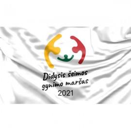 Didžiojo Šeimos Gynimo Maršo 2021 vėliava