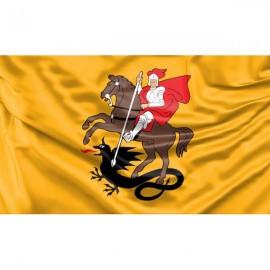 Marijampolės miesto vėliava