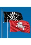 Kitos vėliavos