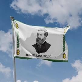 Istorinių žmonių vėliavos