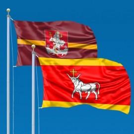Lietuvos miestų vėliavos