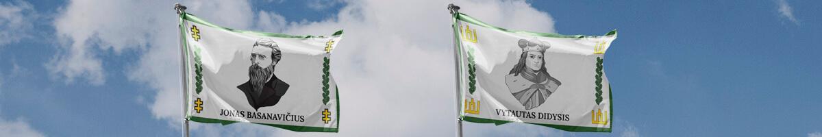 Garsių žmonių vėliavos